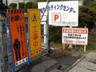 2012_01_29-003.jpg