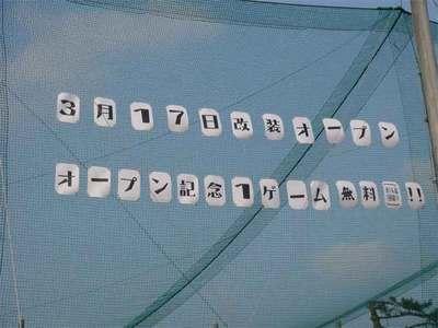 2012_03_08-003.jpgのサムネール画像