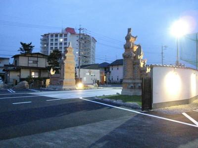 gate06.JPG