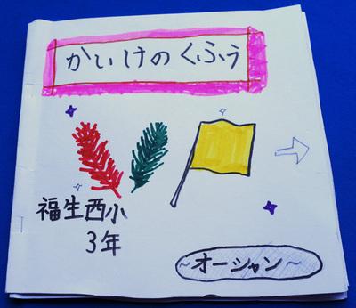 福生西ガイド.jpg