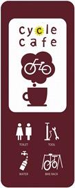 cyclecafe-kanban_new[1].jpg