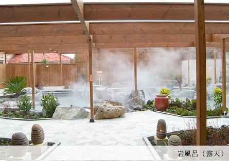 岩風呂(露天)